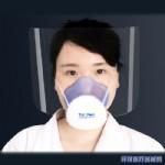 医用硅胶防护口罩