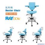 睿动多功能超声检查椅医师椅B超椅带靠背椅子