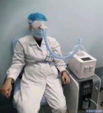眼科超声雾化器、干眼雾化仪,干眼治疗仪,干眼症