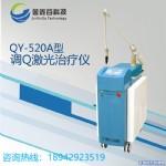 皮肤美容调Q激光治疗仪厂家市场报价