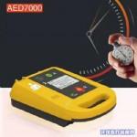 AED急救除颤仪(半自动体外除颤器)
