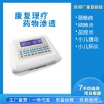 河南乐邦厂家批发供应电脑中频脉冲治疗仪