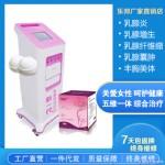 新一代五维一体乳腺病治疗仪,乳腺治疗仪,乳腺病治疗仪