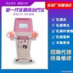 乐邦乳腺病治疗仪(乳腺增生/丰胸美体/乳腺纤维瘤)