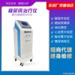 立式糖尿病治疗仪,复合磁治疗仪招商代理