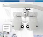 拓普康综合验光台电脑视力检查器CV-5000