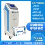 2019立式糖尿病治疗仪,复合磁治疗仪招商代理