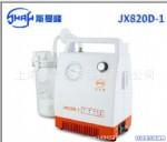 斯曼峰便携式吸引器JX820D-1