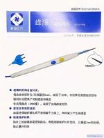 高频消融电极(钨针)、手术电笔刀、高频消融电极(椎间孔镜)