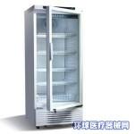 金格奥医用冷藏箱YC-228Y