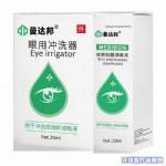 曼达邦次氯酸眼药水(眼用冲洗器20ml)