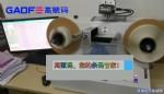 条码打印机EOS2行动版高赋码