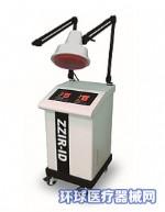 庄志红外偏振光治疗仪ZZIR-ID