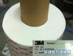 3M4930双面胶带