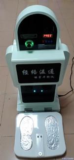 经络温通能量平衡仪(贴牌OEM、ODM)