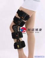 可调式膝关节支具II型膝关节支具支架保护套半月板下肢护腿部护