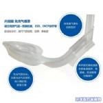欣汇一次性内镜喉罩(免充气无痛胃镜喉罩)