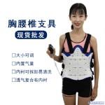 可调式固定支具-可调胸腰椎固定支具低位透气气囊款