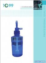 一次性使用湿化鼻氧管