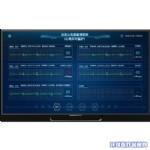 海思敏动态心电图管理软件