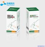 清咽舒宁口腔喷雾剂(止咳喷剂)