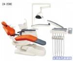 牙科治疗机ZA-208E