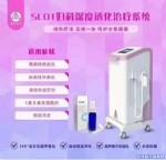 妇科臭氧治疗仪――妇科slot深度透化治疗仪
