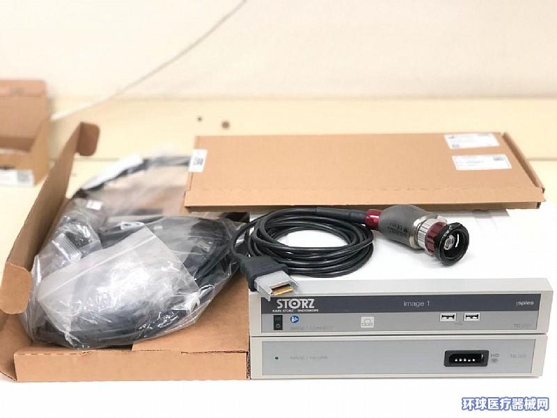 医用内窥镜摄像系统品牌史托斯TH100/TC200/TC30