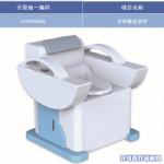 优卓YZ-600B中药坐浴熏蒸仪(熏蒸气化治疗仪)