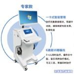 优卓YZ-ZP-D音乐胃肠动力治疗仪(中频治疗仪专家款)