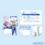 一次性清创缝合包(外科清创护理包)