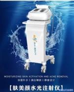 医院用皮下电子注射器控制助推/有针水光仪