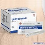 欣悦泰康心肌肌钙蛋白I(cTnI)检测试剂(胶体金法)