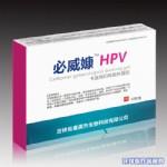 必威��HPV卡波姆妇科敷料凝胶