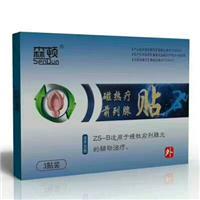 磁热疗前列腺贴