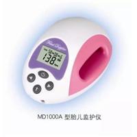 无线远程胎儿监护仪
