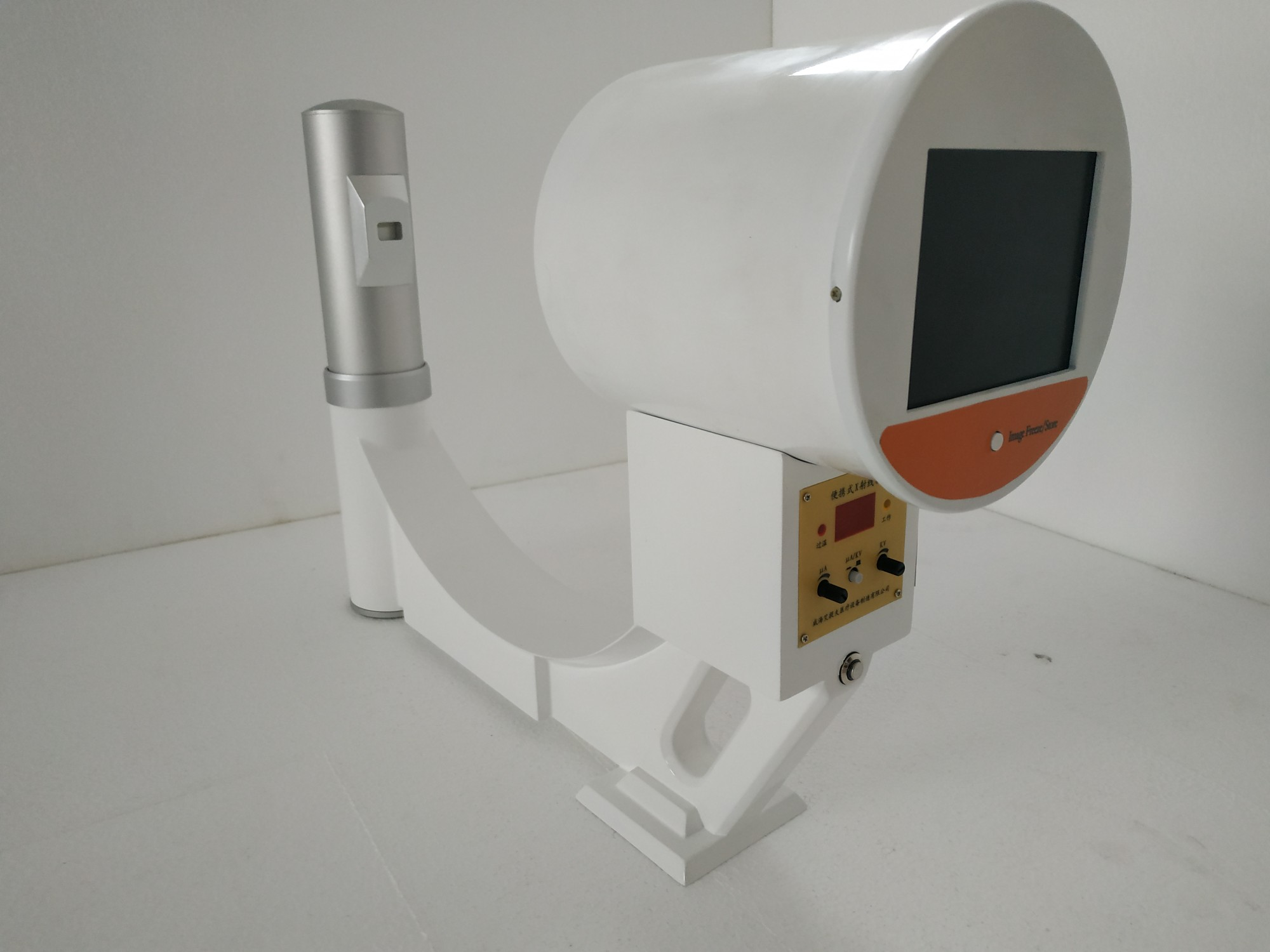 便携式X光机X射线机