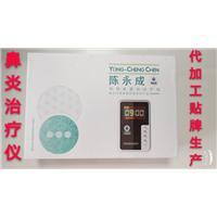 鼻炎半导体激光治疗仪(OEM)贴牌生产