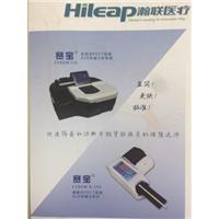 便携式POCT尿液ACR快速分析仪