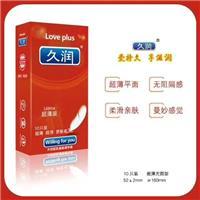 天然乳胶橡胶避孕套