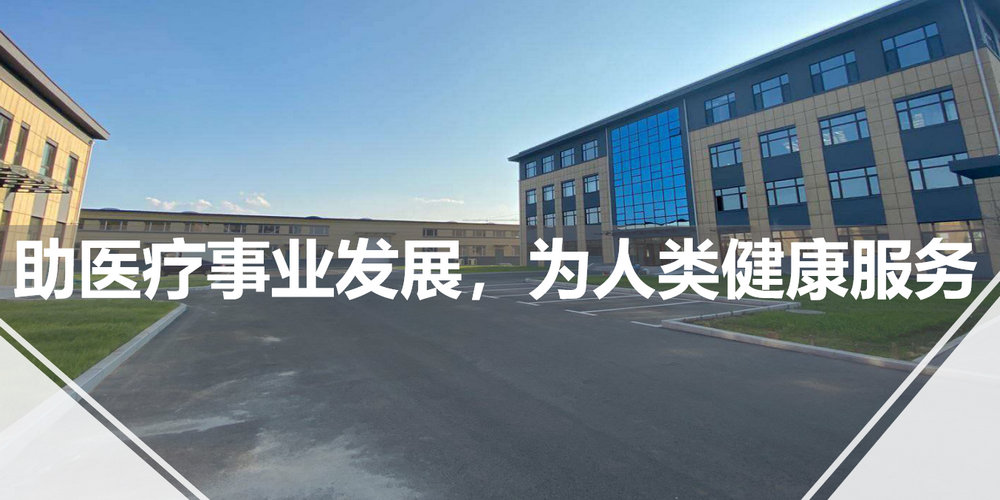 长春市罡恒电子有限责任公司