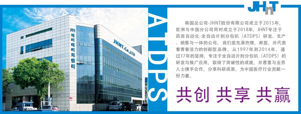 青岛看见未来医学科技有限公司