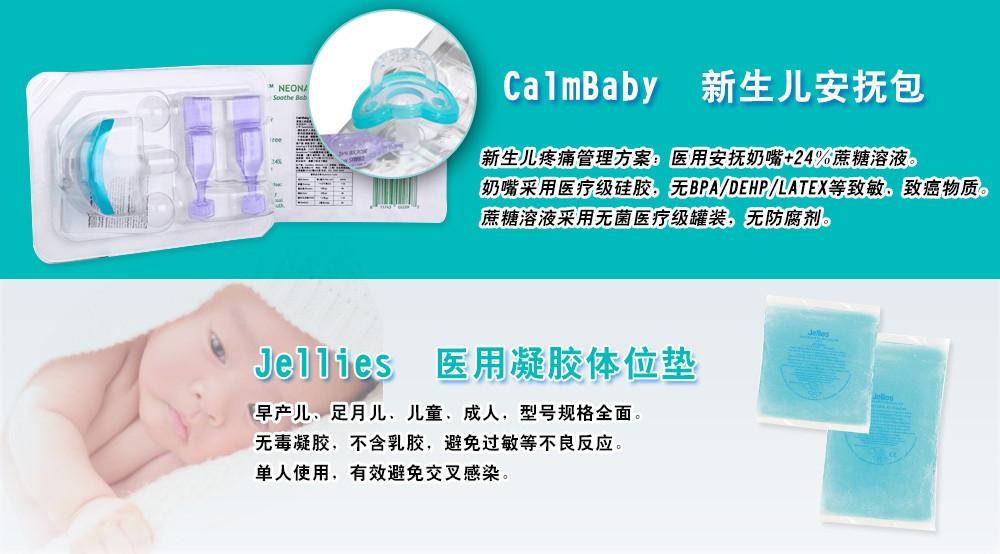 明悟医疗器械(上海)有限公司