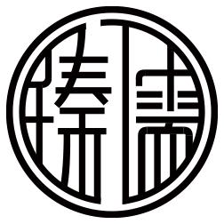 臻儒(天津)科技有限公司