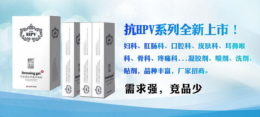 长春市奥朗特生化药械科研基地有限公司
