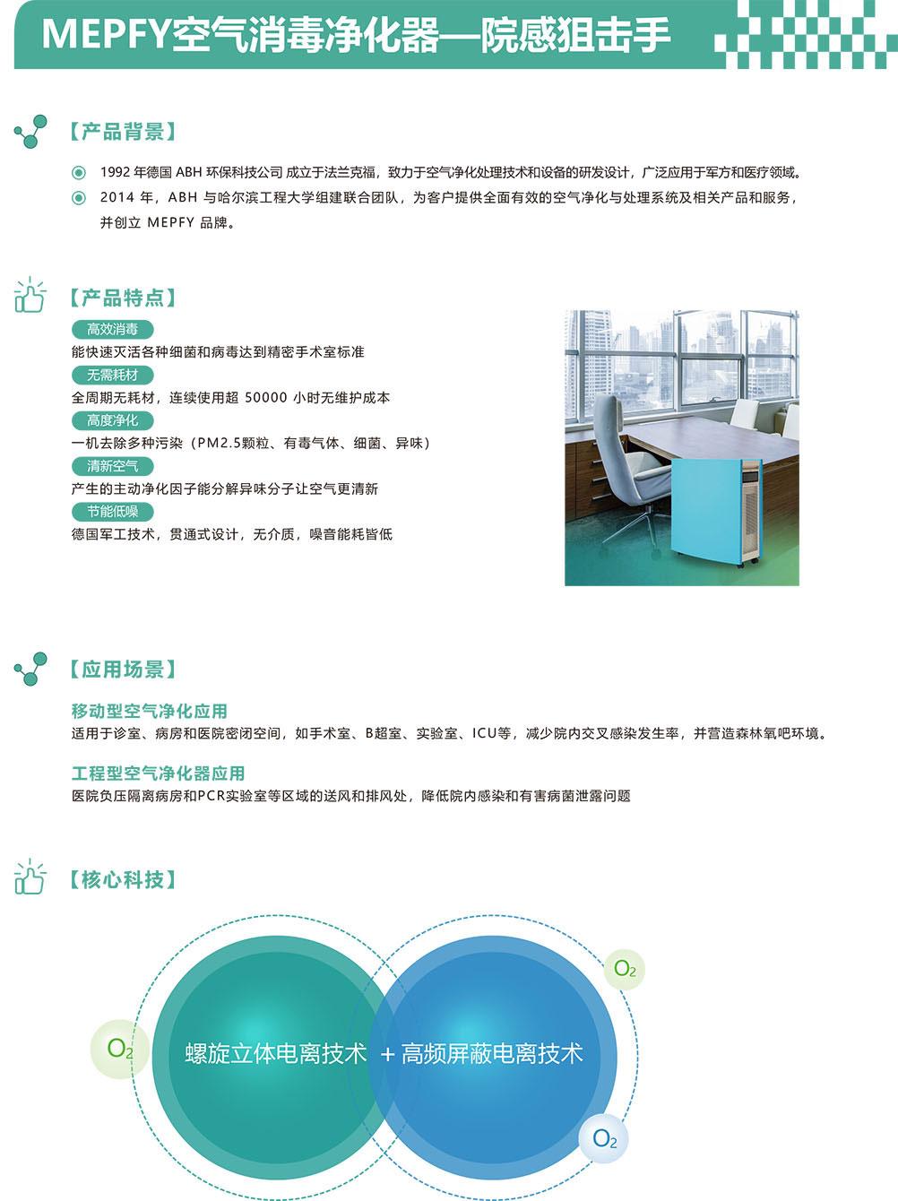 北京华赞金诺医疗器械有限公司