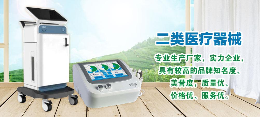 深圳杉源医疗科技有限公司