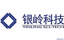 上海银岭新材料科技有限公司