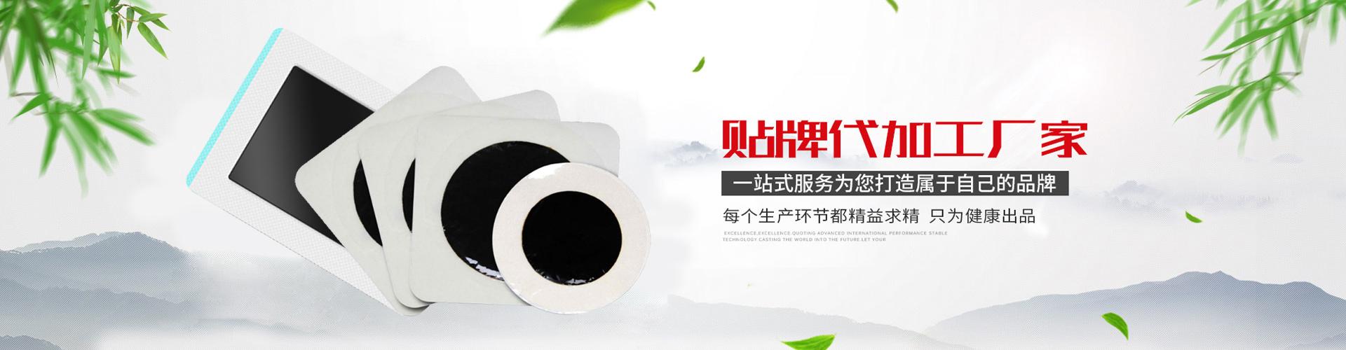 湖北宁录药业有限公司